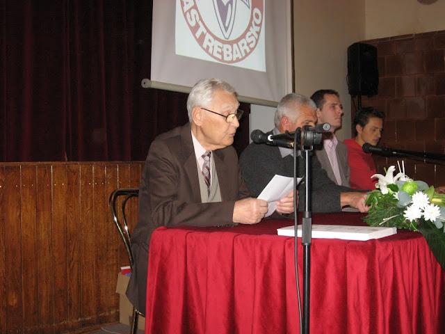 Svečana sjednica povodom 60 godina HPD Jastrebarsko