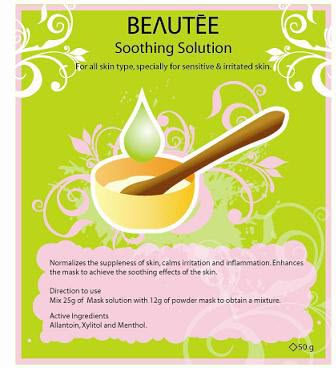 beautee 3d powder mask solution - soothing