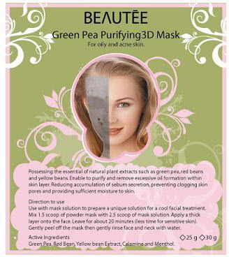 beautee 3d powder mask green pea