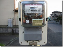 土壁の家 電気メーター