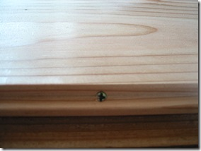 自然素材 杉板施工