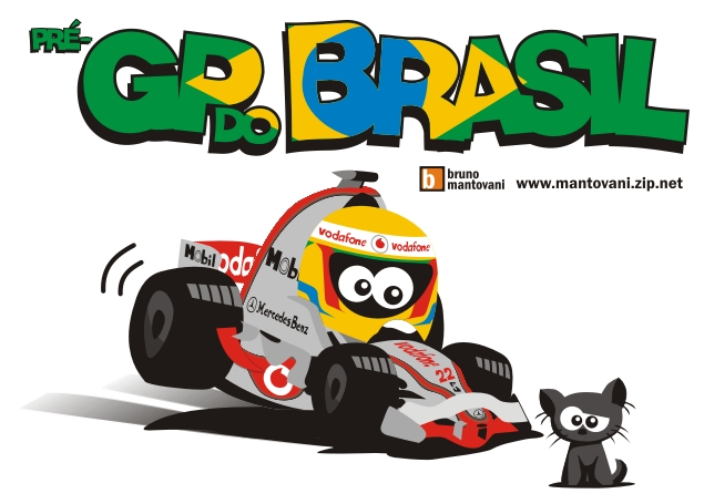 Льюис Хэмилтон на Гран-при Бразилии