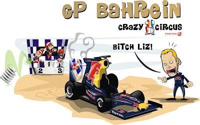 Гран-при Бахрейна 2010 Феттеля подводит машина