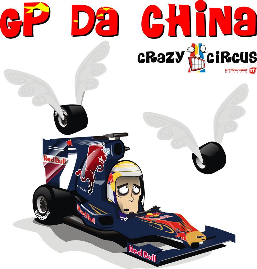 Себастьян Буэми улетевшие колеса Toro Rosso на Гран-при Китая 2010
