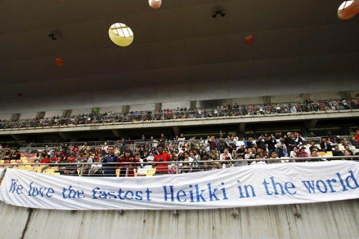 We love the fastest Heiki in the world - Гран-при Китая 2010