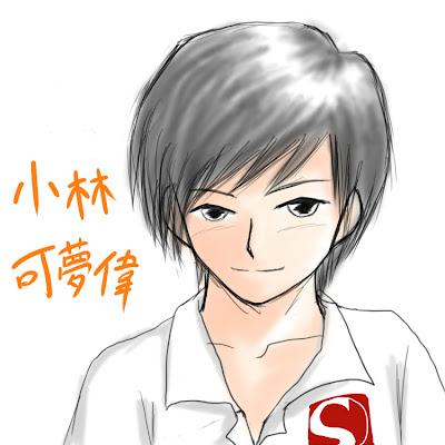Камуи Кобаяши в манга-рисовке