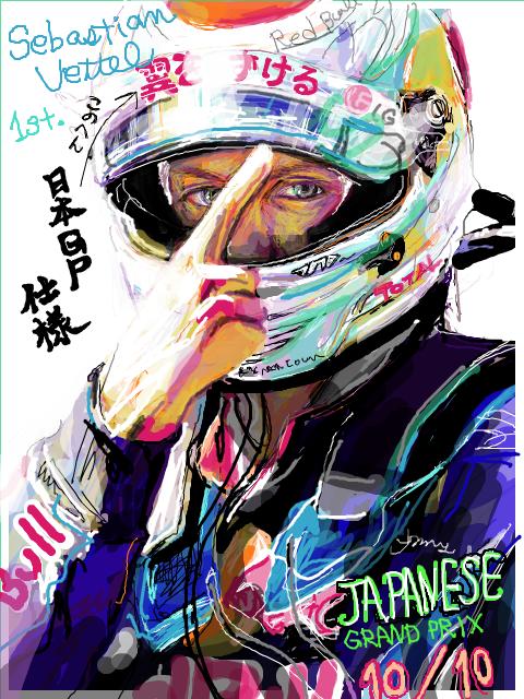 Себастьян Феттель победитель Гран-при Японии 2010