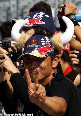 болельщик Red Bull на Гран-при Японии 2010