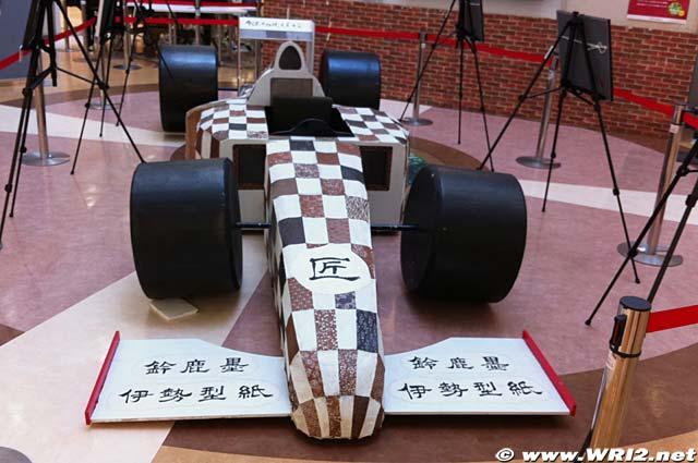 болид Формулы-1 в шахматной раскраске Гран-при Японии 2010