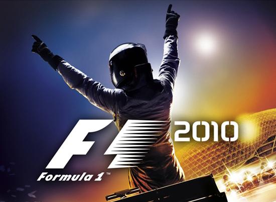 обложка игры F1 2010