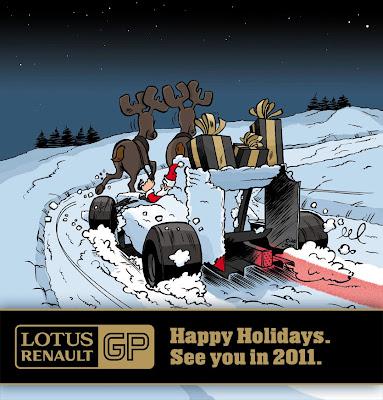 открытка от Lotus Renault GP с наступающими праздниками
