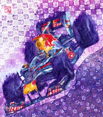 Себастьян Феттель Red Bull 2010 Kaneko Megumi
