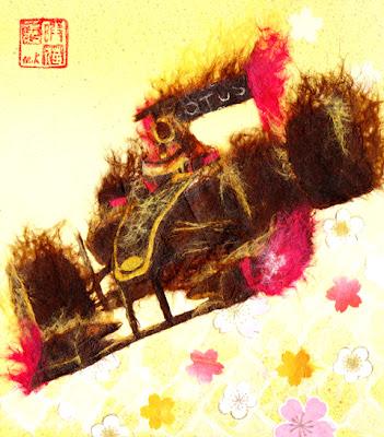 get well soon Роберт Кубица Lotus Renault by Kaneko Megumi
