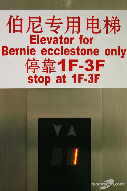 лифт только для Берни Экклстоуна