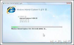 ie8rc1_8