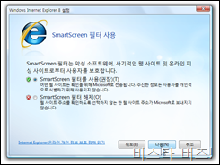 ie8rc1_20