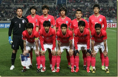 South Korea Team