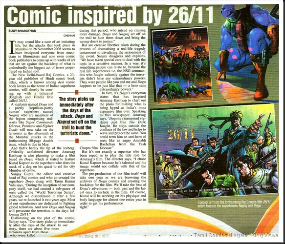 Deccan Chronicle Chennai Chronicle Page 19 Dated 19th Feb 2009 Comic Inspired By 2611
