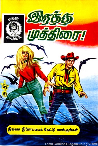 Lion Comics Issue No 55 Tex Ratha Muthirai Cover Bob Morane Reference