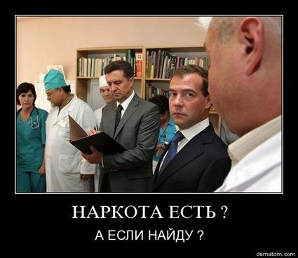 narkota_esti_a_esli_naidu