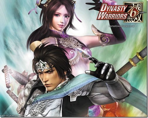 diao-chan-and-zhao-yun
