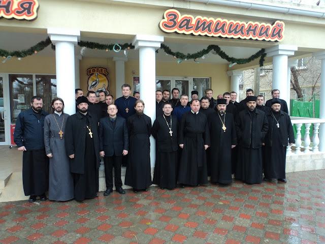 Семинар для священников УГКЦ в Скадовске