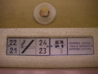 座席番号とラジオのボタン