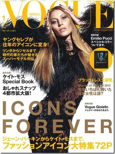 Vogue_Nippon_January_2011