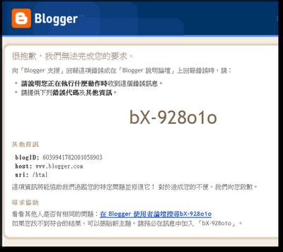 bX-928o1o