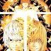 Ενημέρωση παλαιότερης ανάρτησης για Death Note