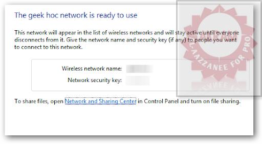 مشاركة اتصال إنترنت الأجهزة اللاسلكية