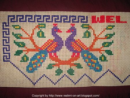 Cross-Stitch-Peacock-Design