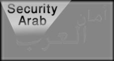أمان العرب