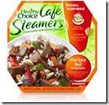 Cafe steamer