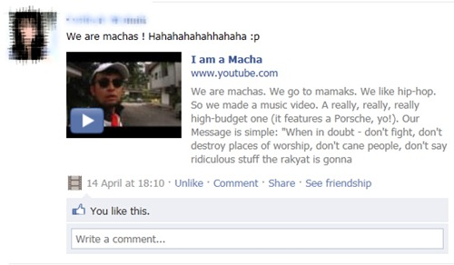 we are machass copy