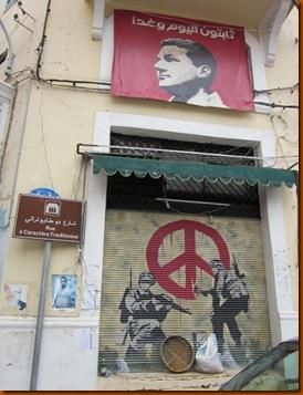 Beirut 046