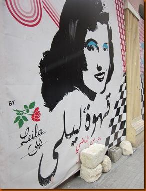 Beirut 028