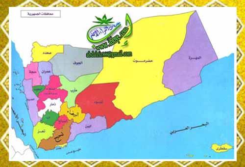 خريطة سياسية للجمهورية اليمنية