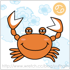 Freewill Astrology Msn Zodiac Msnpictures From