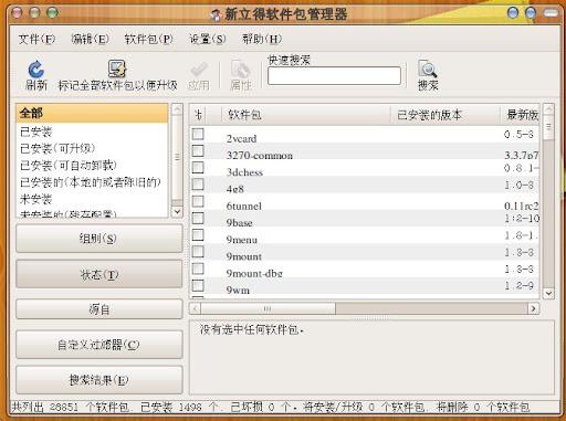 """用 Bleachbit 来给 Ubuntu 9.04 """"减肥"""""""