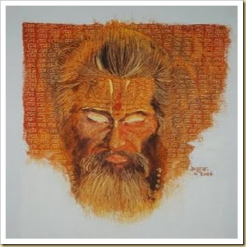 Ram Sanyasi