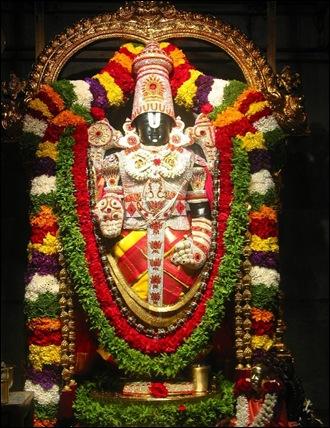 tirupathi-balaji