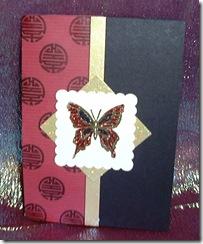 OrientalButterfly