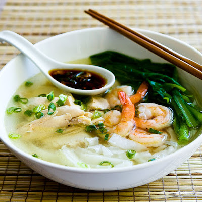Malaysian Chicken Noodle Soup