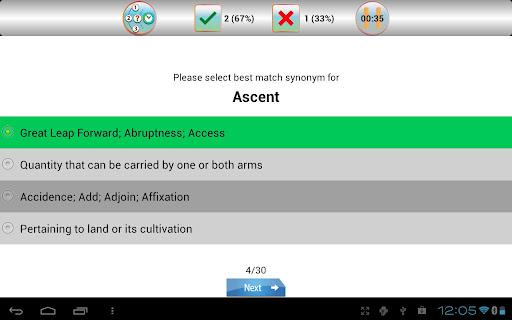 【免費教育App】sTutor - Vocab Builder Pro-APP點子