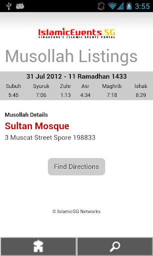 Musollah - screenshot