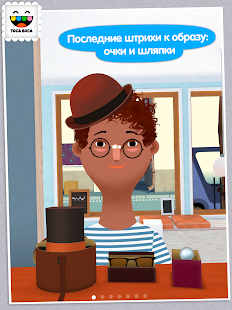 Toca Hair Salon 2 Screenshot