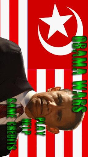奧巴馬的戰爭