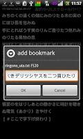 Screenshot of Long Text Viewer