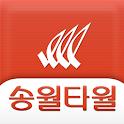 송월타올 icon